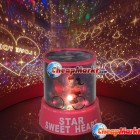 Sweet Heart Love LED Romantic Night Projector Light Lamp III