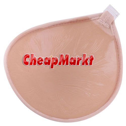 Fashion Invisible Strapless Breast Bra Women Beige Self-Adhesive